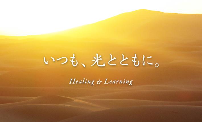 「大宇宙の光とともに。Healing & Learning」シャスタ山・パンサーメドウズ(アメリカ/カリフォルニア州)にて