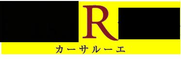 癒しと学び舎 Casa Ruhe【カーサルーエ】